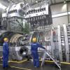 Подготовка энергообъектов к сертификации